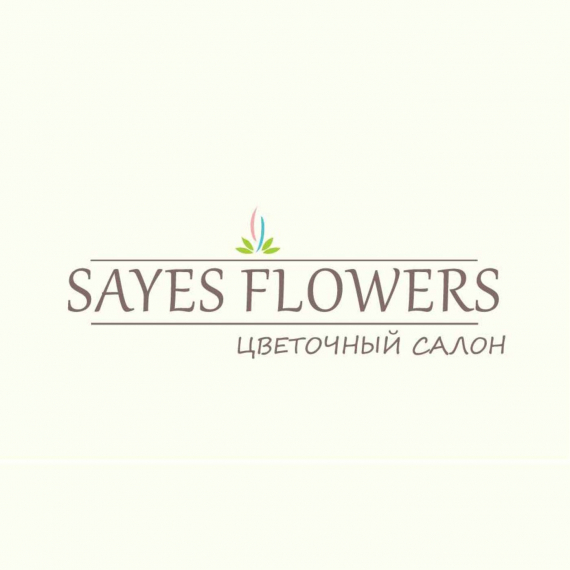Sayes Flowers